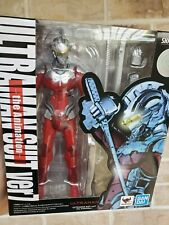 S.H.Figuarts Ultraman Suit Ver7 -the Animation