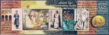 India 2011 MNH Miniatures Stamps Rabindranath Tagore 2 MS @ $1