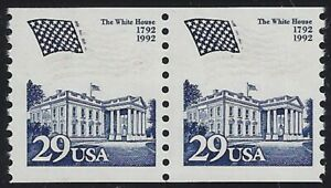 2609 Scarce Variety Red Color 99% Omitted Error / EFO Pair Mint NH
