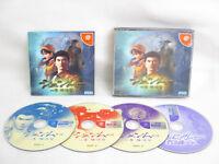SHENMUE 1 YOKOSUKA HDR-0016 Dreamcast Sega Import Japan Game dc