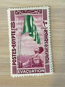 Egypt 1947 Withdrawal of British Troops from Nile 1 stamp set MH