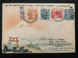 1935 Sea Post SS President Jackson Japan Karl Lewis Cover To Crooksville OH USA