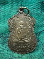 Phra LP Iam Wat Nung Temple Talisman year b.e.2467 Thai Buddha Amulet Pendant