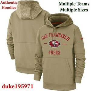 Nike 2019 Mens NFL Salute to Service Hoodie/Hoody- Limited Edition STS-New-Tan