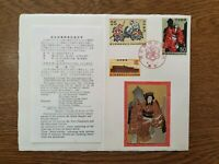 Japanese Metal Engraving and Stamps  National Theatre 1966 FDC JAPAN FAR EAST