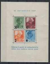 ROMANIA, EUROPE, STAMPS, 1937, Mi. BLOCK 2**.