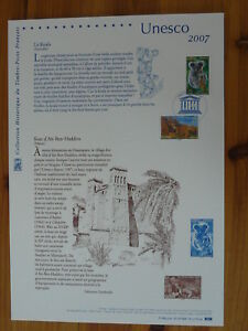 koala world heritage in Australia and Morocco FDC folder with engraving 2007-548