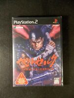 Berserk (Sony PlayStation 2, 2004) BRAND NEW!