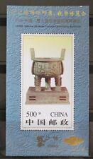 CHINA 1996-11 M PJZ-6 Overprint 1996 China Philatelic show S/S