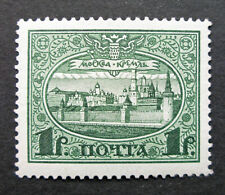 Russia 1913 #101 MH OG 1r Russian Imperial Empire Romanov Kremlin Issue $47.00!!