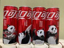 China 2020 Coca Cola Chengdu Panda Empty Can Set