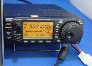 ICOM IC-703 all mode transceiver 10W HF~50MHz