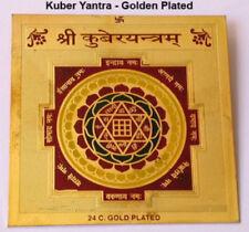 SHRI SHREE KUBER YANTRA KUBERA YANTRAM ENERGISED FOR HOME OR OFFICE BLESSED OM
