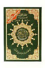 Small Tajweed Quran in Arabic / Islam Color Coded Qur'an Dar Marifa Mushaf