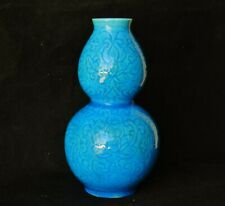 Antique Chinese QIANLONG MARK Blue Double-Gourd Vase Porcelain Pot