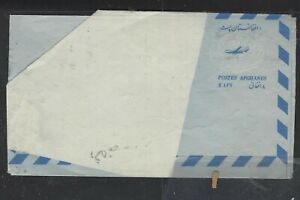 AFGHANISTAN COVER (P2612B)  AIRPLANE AEROGRAM 8 AFS FANTASTIC MISSPRINT UNUSED