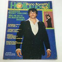 "VTG Rona Barrett's Hollywood Magazine: August 1977 - Sylvester ""Rocky"" Stallone"