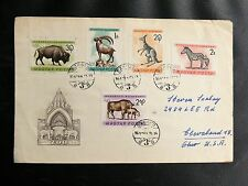 TIMBRES DE HONGRIE : 1961 SERIE THEME ANIMAUX SAUVAGES / 2 ENVELOPPES  - TBE