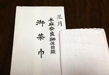 JAPANESE TEA CEREMONY Chakin linen cloth Yasudaori by Hoshizuki