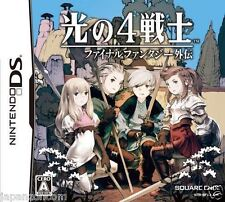 Used DS Hikari no 4 Senshi: Final Fantasy Gaiden  NINTENDO JAPANESE IMPORT