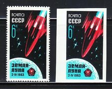Russia 1963 MNH Sc 2728+impref Mi 2743A+B Soviet rocket to the moon