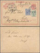 Serbia 1901 - Registered Stationery Belgrade DX130