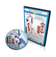 Wu style Traditional Taiji ( Tai Chi ) Series Taichi Broadsword by Li Bingci DVD