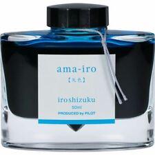 Pilot Iroshizuku (Sky Blue) Ama-Rio 50ml Bottled Ink
