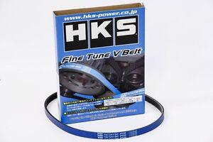 HKS Fine Tune V-Belt (Fan/PS/AC) Fits Evo 7-9 (6PK1790) 24996-AK019