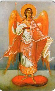 "Orthodox Icon Prayer Card - Guardian Angel (2.2"" x 3.4"") Durable Plastic -NEW"