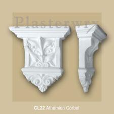 Athemion Plaster Corbel (CL22)  hallway
