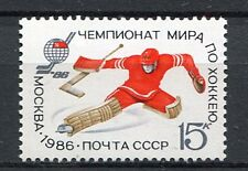 30482) RUSSIA 1986 MNH** Ice Hockey 1v. Scott#5445