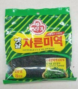 OTTOGI Cut Seaweed dried Sea Miyeo Ingredients 20g for 8 servings korean food