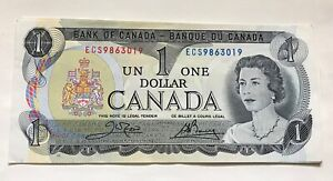 Bank of Canada 1973 Five One Dollar Bank Notes Last Year  Consecutive Numbers