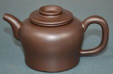 FINE CHINESE ZISHA PURPLE SAND CLAY TEAPOT FINELY CARVED NATURAL MATERIAL FI5122