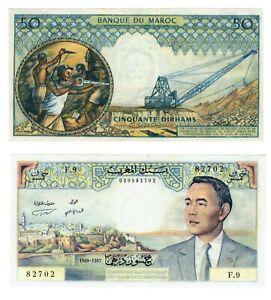 - Paper Reproduction -   Morocco 50 dirhams 1968 Pick #55c    313