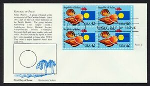 #2999 32c Republic of Palau-Plate Block, Aristocrat FDC **ANY 5=FREE SHIPPING**