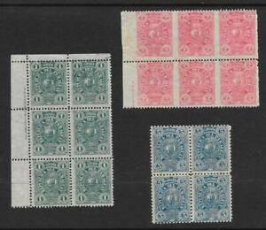 Paraguay 1884 Selection in Mint Blocks