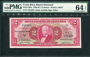 Costa Rica 1946, 2 Colones, P203a, PMG 64 EPQ UNC