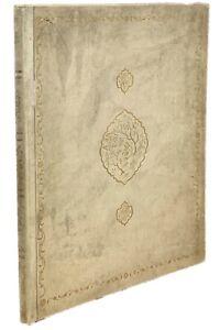 Abu'l 'Ala: Arabische Gedichte aus dem Zehnten Jahrhundert LIMITED EDITION 1920