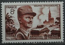 1953 FRANCE TIMBRE Y & T N° 942 Neuf * * SANS CHARNIERE