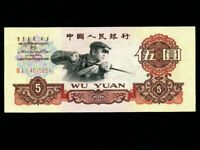 China:P-876a,5 Yuan,1960 * Foundry worker * UNC *