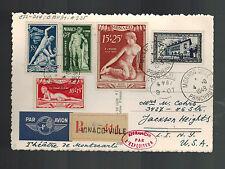 1949 Monaco Cover Postcard to USA # CB11-CB14 complete set