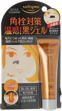 ☀KOSE SOFTYMO Hot Cleansing Gel Pore care / blackhead for Nose 25g