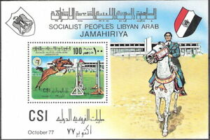 Libya 1977 7th International Turf Championships Souvenir Sheet MNH (SC# 704)