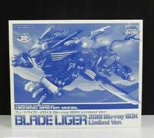 New!! Zoids Anniversary Limited Hmm Blade Liger Blu-Ray Box Ver. Zoid
