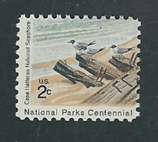 Scott #1450... 2 Cent..  National Parks... 25 Stamps