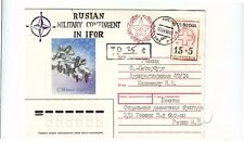 1996 UN IFOR MISSION RUSSIA ARMY Cover from BOSNIA+WHITE/RED STAMP 15+5-K331