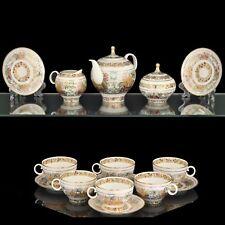 Russian Imperial Lomonosov Porcelain Bone Tea Set Landscape Frieze Gold 6/15