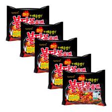 [On Sale] SAMYANG Stir-Fried Noodle Hot Spicy Chicken Flavor Ramen 5 packs